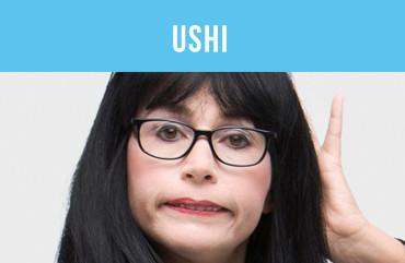Ushi1